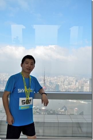 Mine@环球金融中心