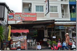 DDC酒店